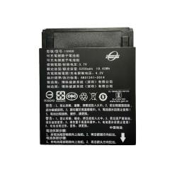 Batterie Pax A920